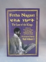 The Fetha Negast - Book