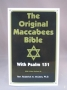 OUT OF STOCK: Original Maccabees Bible - Book