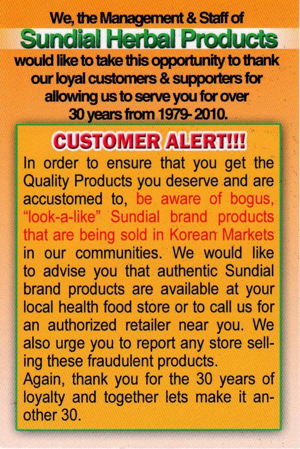 customer_alert016.jpg