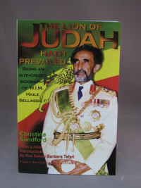 The Lion of Judah (Out of Stock)