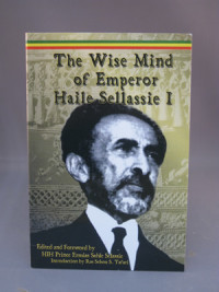 Wise Mind of Emperor Haile Sellassie I (Out of Stock)
